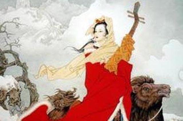 王西萍出版长篇小说:讲述昭君出塞之后的故事