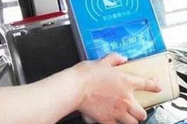 赤峰市民选择两种无现金方式乘公交可享受优惠