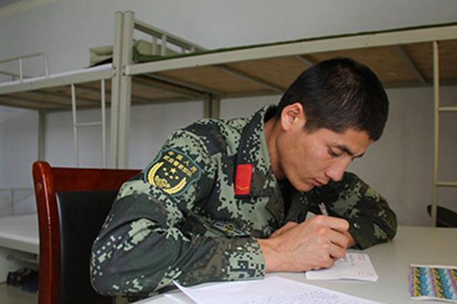 一封家书抵万金,内蒙古边防官兵们的别样团圆