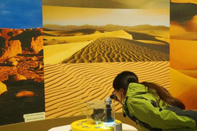 库布其沙漠有座沙漠博物馆