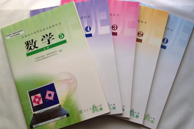 内蒙古实施两个地方标准强化教科书公益性