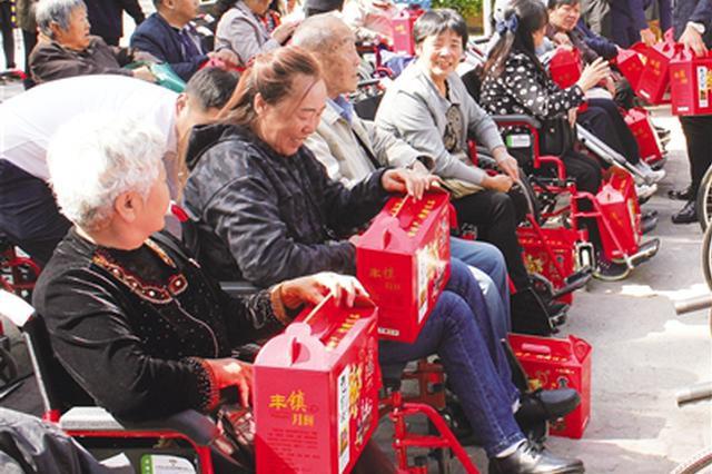 """""""情暖中秋""""关爱残疾人公益捐赠活动启动"""