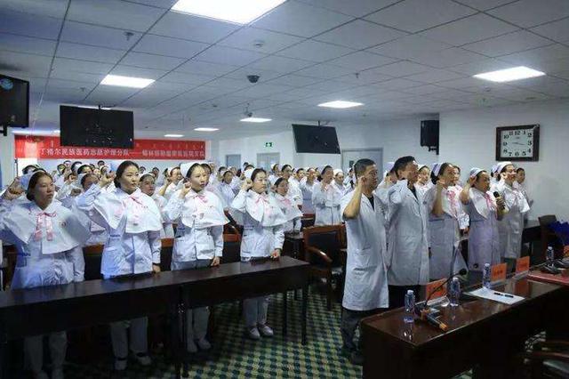 """""""一带一路·光明行""""蒙古国行动推进会在二连浩特举行"""
