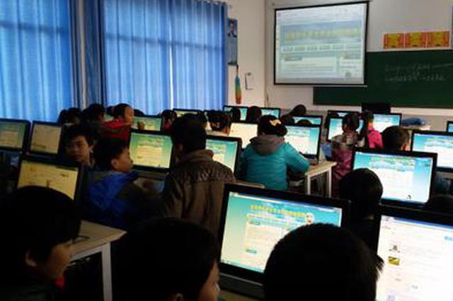 内蒙古举办青少年网络安全网络答题活动