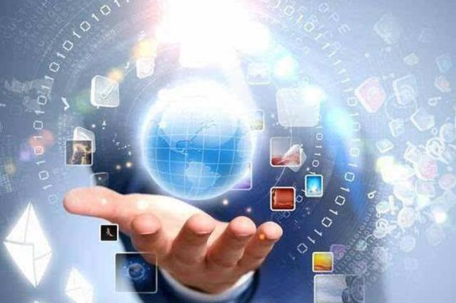 """包头市:让更多中小企业成为科技""""小巨人"""""""