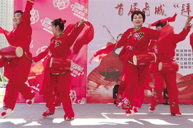 """首届青城""""拜欧杯""""活力年华广场舞大赛冠军出炉"""