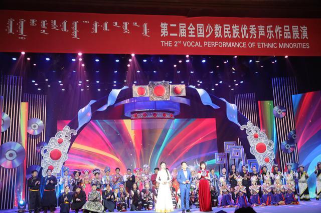 第二届全国少数民族优秀声乐作品展演开展