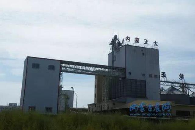 内蒙古正大有限公司一厂区被指违规使用燃煤锅炉