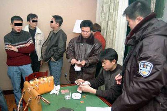 聚众赌博,抽头渔利 托克托县10人涉恶被检方逮捕
