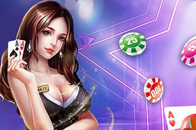 棋牌游戏APP押注 玉泉区破获一起网络赌博案