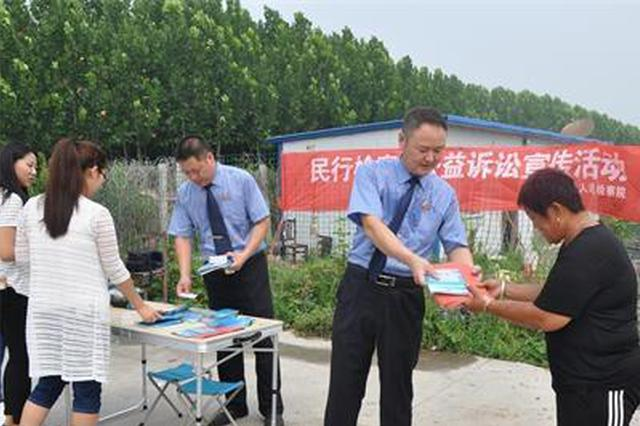 包头市固阳县检察院:用公益诉讼守护绿水青山