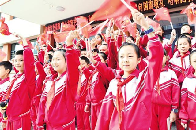 向国旗敬礼 唱响国歌 迎国庆 童声唱响赤子心