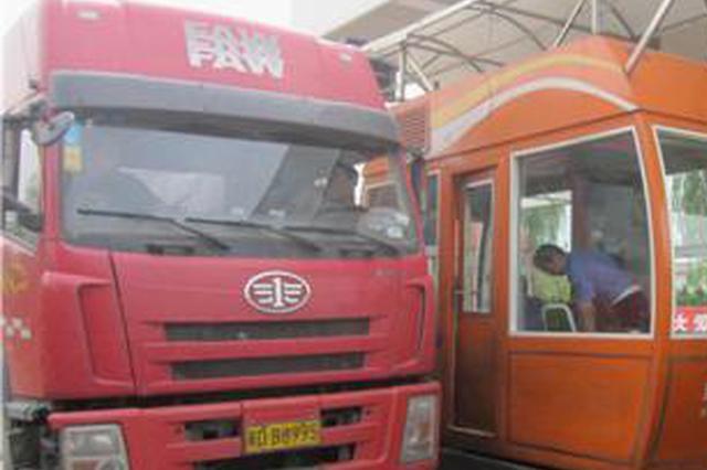 京藏高速治超: 一周查处219辆双超车辆