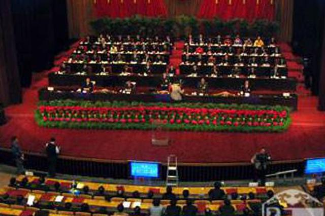 内蒙古十三届人大常委会第八次会议将于10月9日召开