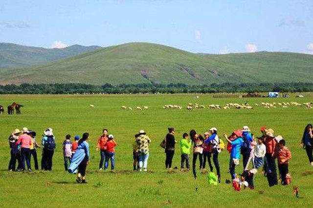 """""""十·一""""国庆假期 内蒙古旅游收入达98.25亿元"""