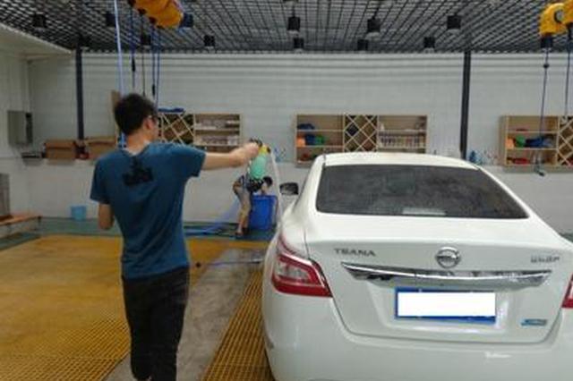 节约时间 提高效率 呼和浩特市拟新增24座惠民洗车场