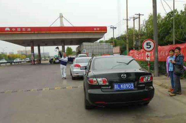 内蒙古高路公司:京藏高速部分服务区加油站因施工停业