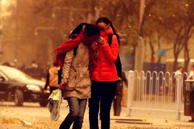 10月10日起内蒙古全区天气将转晴 气温略有回升