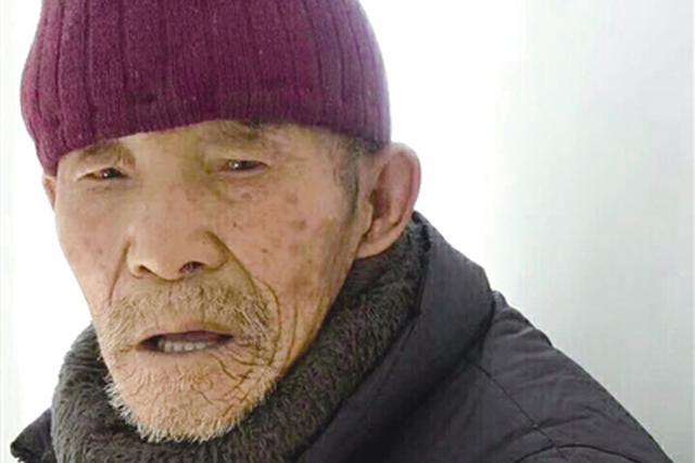寻人:患有健忘症93岁刘九老人已走失多日