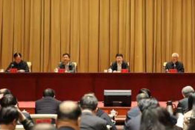 自治区十二届政协召开第10次主席会议 李佳主持并讲话