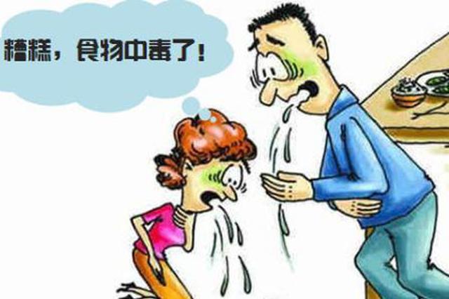 铜锅涮羊肉5人出现头晕恶心 监管部门介入调查