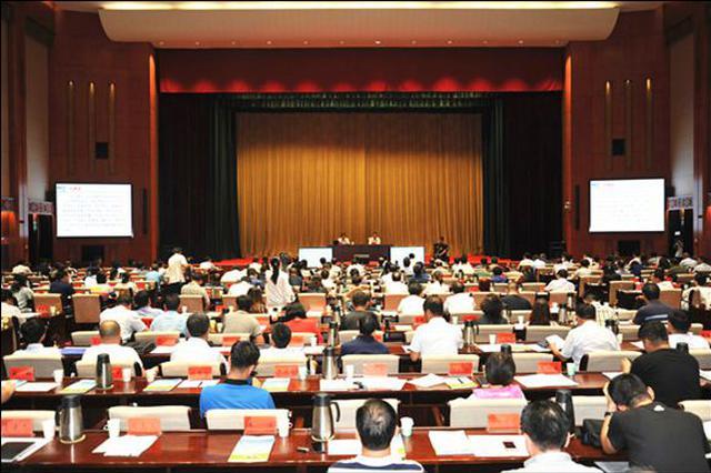 内蒙古自治区政府常务会召开 研究党政领导干部等事项