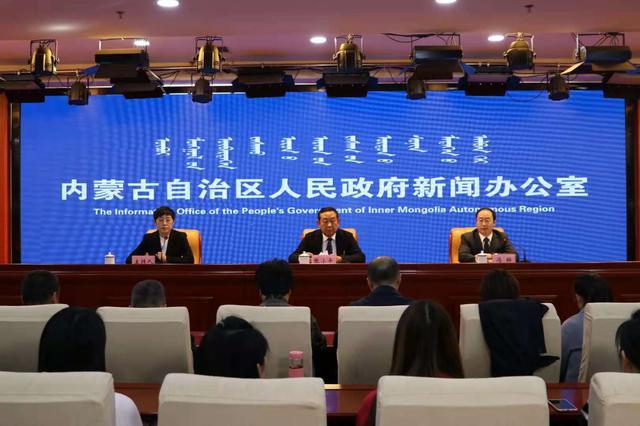 内蒙古质监局:发布第1批54项领航标准 8个工业标准体系规划
