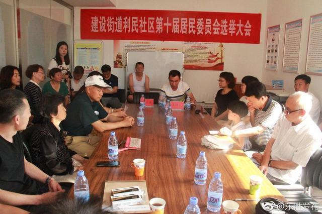 """内蒙古全区社区""""两委""""换届 选举工作圆满完成"""