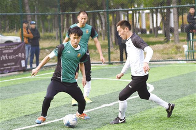 五人制足球冠军联赛内蒙古赛区比赛在呼和浩特市开幕