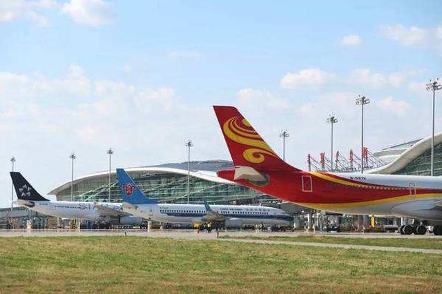 鄂尔多斯机场将新增航线 10月28日后可以直飞厦门