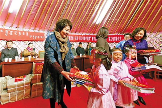 """霍林郭勒市幼儿园举办""""娜荷芽""""蒙古包揭幕仪式"""
