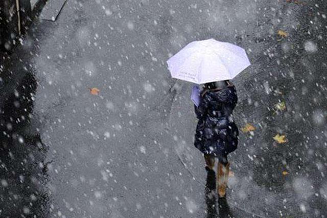 内蒙古气象局:近日我区多地将现雨夹雪