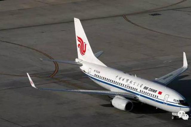 10月28日起赤峰机场执行冬春季航班计划