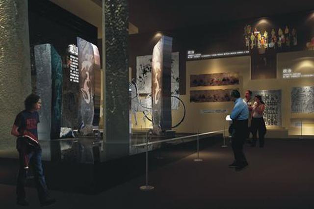 内蒙古自然博物馆10月9日起因施工暂时闭馆