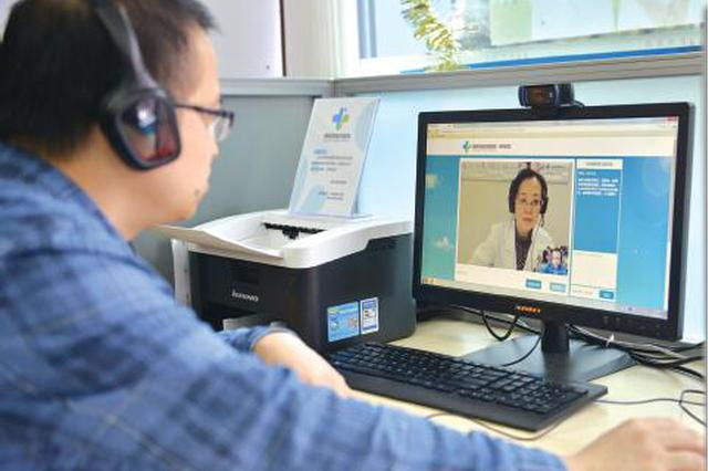 内蒙古卫计委:内蒙古将在各级医院开展互联网医疗