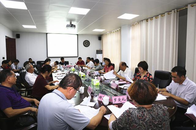 内蒙古政协党组理论学习中心组召开集体学习会议