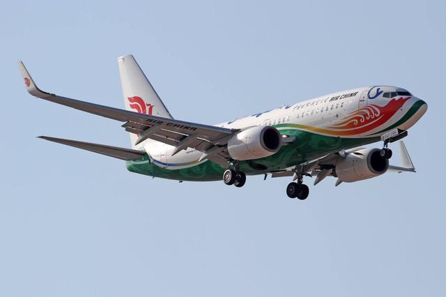 支持内蒙古航空产业发展座谈会 在北京举行