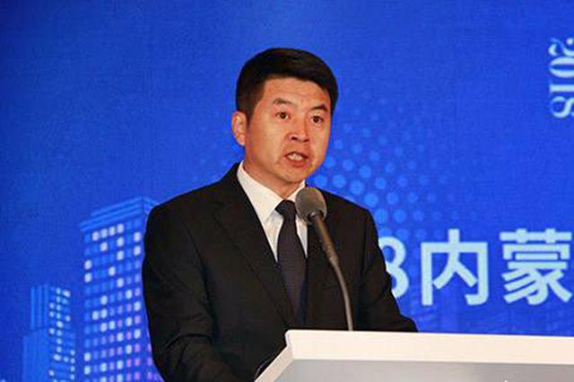 内蒙古两人入选2017年创新人才推进计划