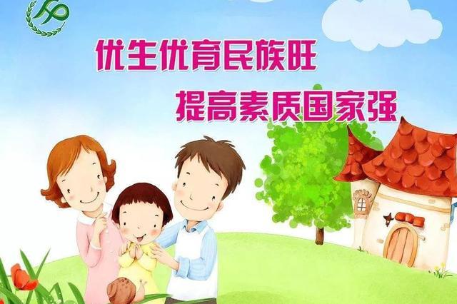 内蒙古进一步落实计划生育特殊家庭联系人制度
