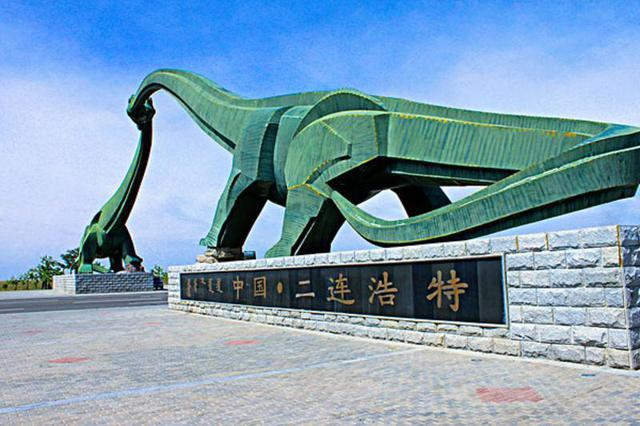 """二连浩特:从明清小驿站变身北国""""明珠新城"""""""