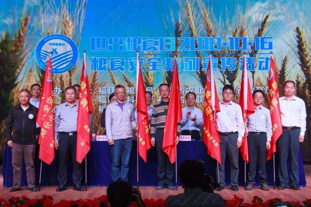 """内蒙古粮食局关于2018年""""粮安之星""""名单的公示"""