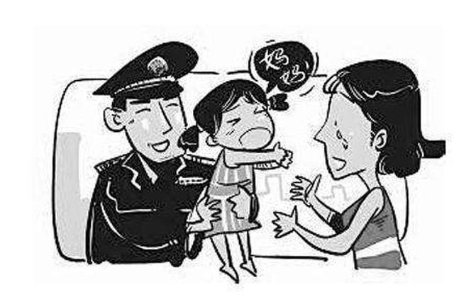 乌海一8岁男童与母亲怄气在火车站走失 民警帮忙寻回