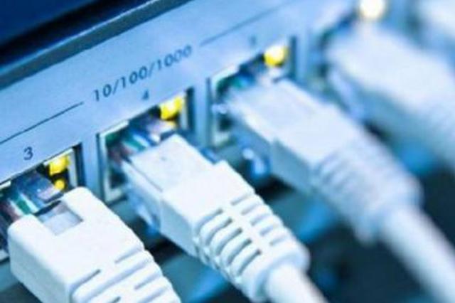 自治区行政村通光纤比例 超全国平均水平