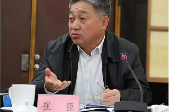 内蒙古经信委原副主任崔臣被开除党籍、取消退休待遇