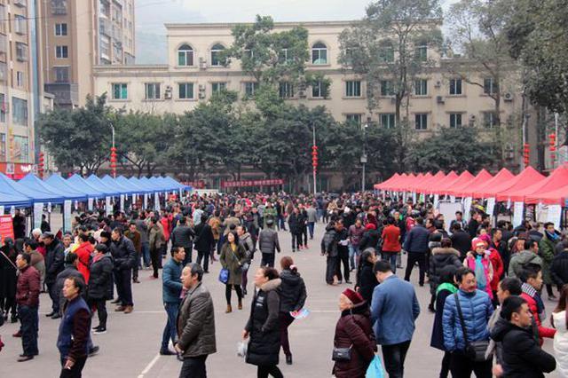 内蒙古就业扶贫专场招聘会提供近1900个就业岗位