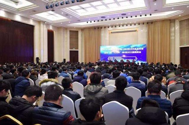 """内蒙古举办首届""""新天元杯""""气象服务创新大赛"""
