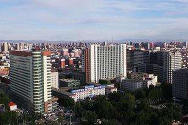 国内首家综合性健康大学在内蒙古人民医院正式成立