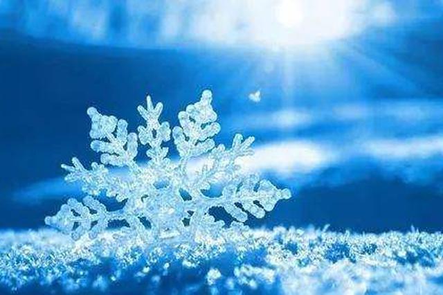 内蒙古气象局:未来3天自治区中西部雨雪来袭
