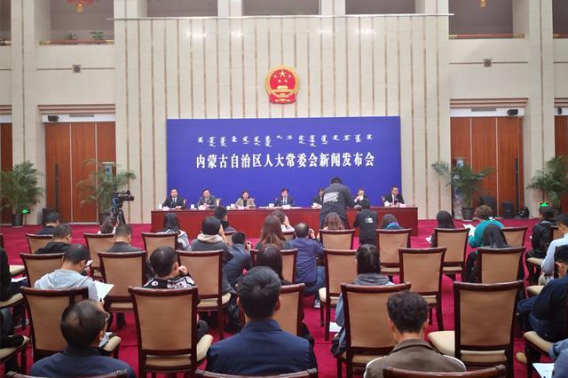 《內蒙古自治區老年人權益保障條例》公布 2019年1月1日起施行