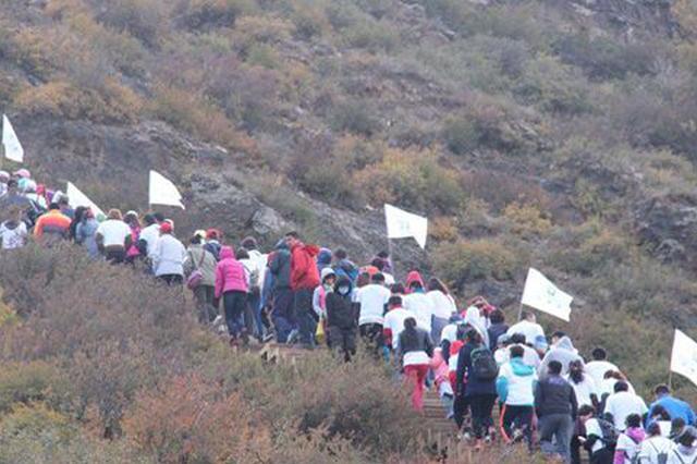 全國登山步道系列賽·呼和浩特站活動舉行